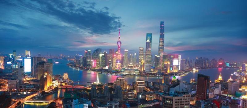 Supply Chain Shanghai